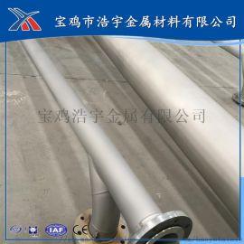 钛材化工管道 钛焊管  化工耐腐蚀耐高温