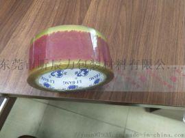 厂家定制印刷胶带 LOGO胶带质量保证