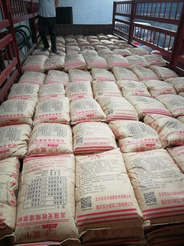 高強無收縮灌漿料-吳江灌漿料廠家-通用加固型灌漿料