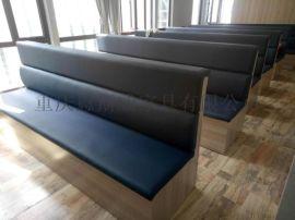 重庆餐厅奶茶店沙发,桌子椅子家具定做商家