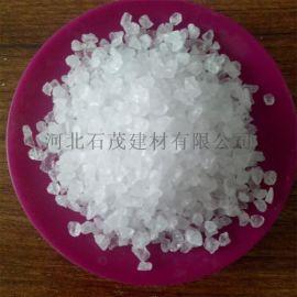 石茂直销白色石英砂 冶金化工水处理石英砂滤料