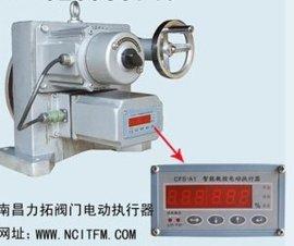 电子式电动执行器(SKJ2100,SKJ3100,SKJ4100)