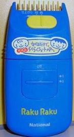 ZM001儿童理发器