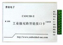 工业级双路智能CAN转USB接口卡(CANUSB-II)