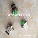 FC廣電級電信級光纖適配器