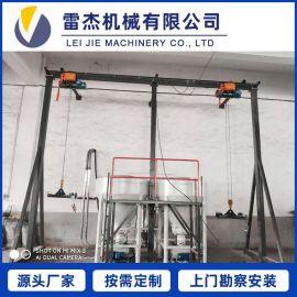 配混称重系统 PVC供料系统 自动称重配料