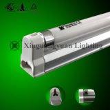 T5 28W 铝合金支架灯具