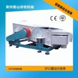 篩選機震動分級篩  自衡振動分級篩