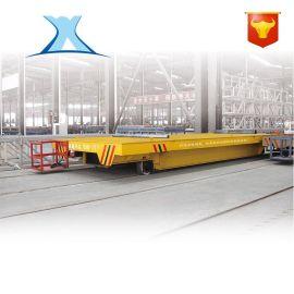 平移小车炼钢厂钢水搬运车20T电动搬运车钢包无轨平板车定制