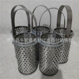 厂家定制 304不锈钢提篮式滤网 水槽过滤网 气液过滤网 初效过滤