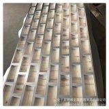 厂家定做铝合金装饰冲孔板 幕墙装饰网板 冲孔板加工