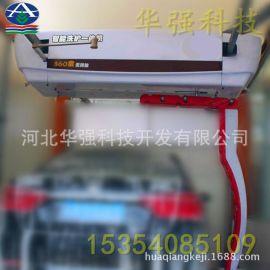 哪里做全自动洗车机外壳 定制玻璃钢外壳制机械设备外壳无接触