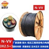金环宇电线电缆耐火电力电缆 3+1芯N-VV3X2.5+1X1.5可剪米