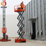 自行走升降机全自动升降台移动剪叉式升降机工程升降车电动升降梯