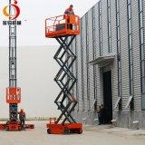 自行走升降機全自動升降臺移動剪叉式升降機工程升降車電動升降梯