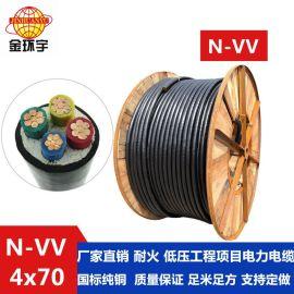 厂价直销深圳金环宇电线电缆N-VV 4*70 铜芯塑料绝缘铠装电缆