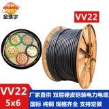 金环宇电缆 聚氯乙烯护套VV22-5X6平方 国标 低压 铠装电力电缆