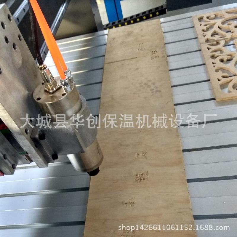 数控木工雕刻机 1325方轨齿条雕刻机 免漆门木工定制雕刻机