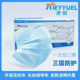 【奇悦】厂家直销一次性防护口罩舒适透气防尘防护口罩