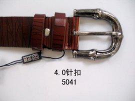 真皮腰带(5041)