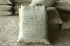 低碱快硬硫铝酸盐水泥(42.5)