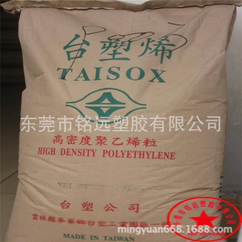 供应 滚塑级/薄壁制品/HDPE/台湾化纤/3840