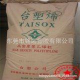 供應 滾塑級/薄壁製品/HDPE/臺灣化纖/3840