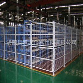 贵阳车间仓库隔离网 市场摊位隔离栏 机械隔离分隔防护围栏