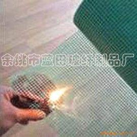 供應阻燃網格布