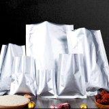 真空铝箔袋定做制自立自封中药镀铝面膜袋铝膜狗粮密封食品包装袋
