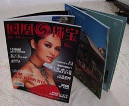 画册、书刊、杂志印刷