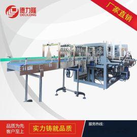 厂家供应一片式纸箱装箱机 自动彩膜装箱机一片式裹包装箱机