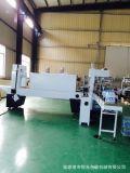 礦泉水外包裝機械  塑料膜包裝  廠家製造