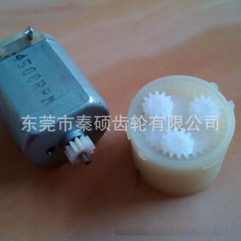 【东莞厂家】销售卷发器传动齿轮箱 尼龙塑料齿轮箱耐磨损