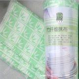 新价供应出口环保竹纤维水刺无纺布_定制降解材质水刺布生产厂家