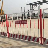 基坑临边防护栏杆建筑工地护栏厂家定制楼层临边安全警示防护栏