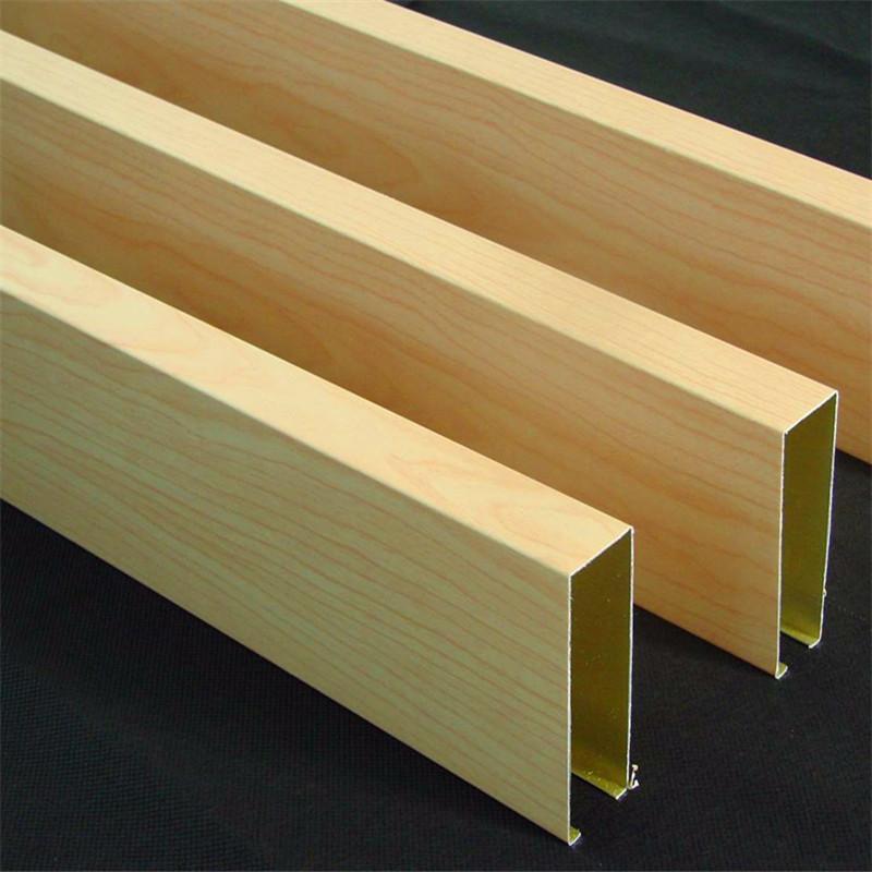 U型鋁方通建築裝飾規格任意訂購鋁方通鋁材料