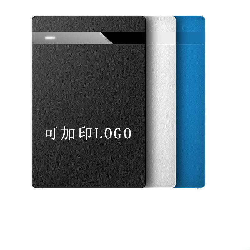 厂家硬盘盒  硬盘座 数据线 电源线 转接卡  定制颜色定制LOGO