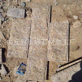 河北蘑菇石厂家 虎皮黄蘑菇石 黄色外墙砖 天然石材文化石