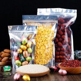 陰陽鍍鋁袋自立茶葉定做袋魚餌狗糧密封拉鏈袋代餐粉食品包裝袋