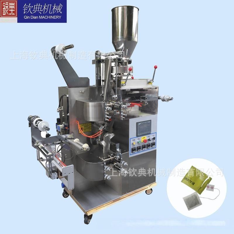 低配袋泡茶叶包装机48800元台 出口型18-11茶叶包装机代用茶机械