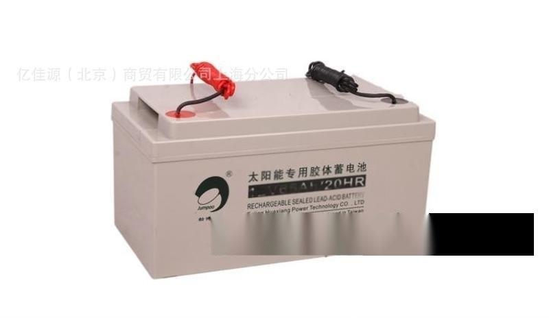 勁博12V65AH太陽能專用膠體 JP-HSE-65-12閥控式帶引線蓄電池