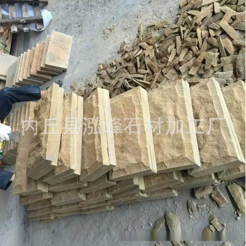 天然黃砂岩文化石 別墅外牆自然面蘑菇石 廠家現貨批發