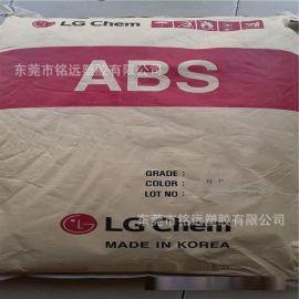 低价出ABS/韩国LG-DOW/EF-378 无卤阻燃 防火UL94 V2级 抗冲击