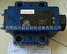 立新叠加式溢流阀ZDB6VA3-L4X/20