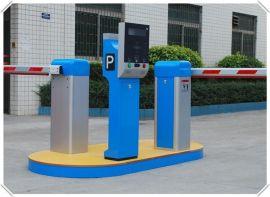 智能停车场管理系统(1)