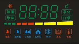 led数码屏 全彩数码屏 饮水机数码显示屏  专业生产厂家批发