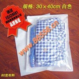 30X40cm塑料透明衣服包裝拉鍊袋