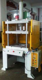 压铸件冲边液压机(TM-106K液压机)