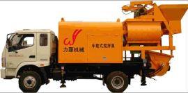 小型细石砂浆混凝土输送泵,行走式混凝土输送泵,山东泰山力源机械